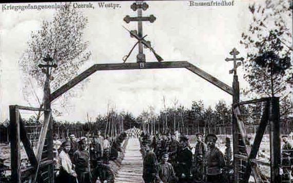17.Brama cmentarna – obóz jeniecki Łukowo/Czersk 1915/16 r.