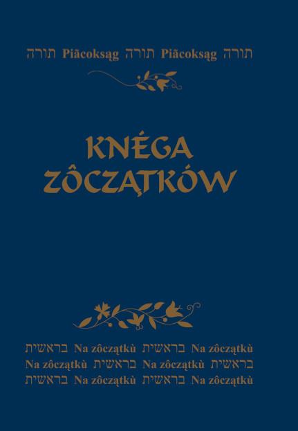 ksiega-rodzaju