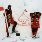 biegun-polnocny-1995